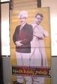 Raghupathi Venkaiah Naidu Film Launch Stills