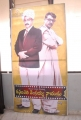 Raghupathi Venkaiah Naidu Movie Opening Event Stills