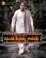 Actor Vijaya Naresh in Raghupathi Venkaiah Naidu Movie Posters