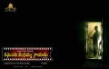 Raghupathi Venkaiah Naidu Movie Wallpapers