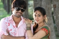 Srinivas, Aksha Pardasany in Rai Rai Movie Hot Stills