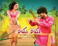 Hot Aksha, Srinivas in Rai Rai Telugu Movie Wallpapers