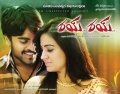 Srinivas, Aksha Pardasany in Rai Rai Telugu Movie Wallpapers
