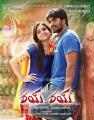Aksha Pardasany, Srinivas in Rai Rai Telugu Movie Posters