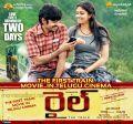 Dhanush, Keerthy Suresh in Rail Movie Posters