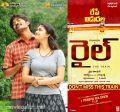Dhanush, Keerthy Suresh in Rail Movie Release Tomorrow Posters