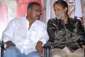 Banarjee at Railway Station Audio Release Photos