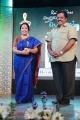 Revathi Sankaran, Sirkazhi G.Sivachidambaram @ Raindrops 2nd Annual Women Achiever Awards 2014 Stills