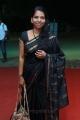 Kutty Revathi @ Raindrops 2nd Annual Women Achiever Awards 2014 Stills