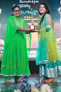 AR Reihana, Priyadarshini @ Raindrops 2nd Annual Women Achiever Awards 2014 Stills