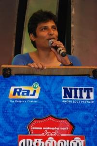 Actor Jeeva speech at Raj TV Mudhalvan Awards 2012 Function Stills