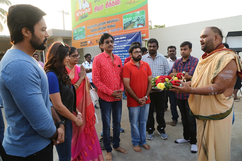 Raja Bheema Movie Pooja Stills