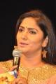 Jhansi @ Raja Cheyyi Vesthe Movie Audio Launch Stills