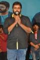 Nara Rohit @ Raja Cheyyi Vesthe Movie Audio Launch Stills