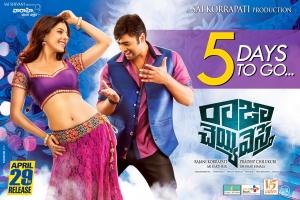 Isha Talwar, Nara Rohit in Raja Cheyyi Vesthe Movie Release Posters