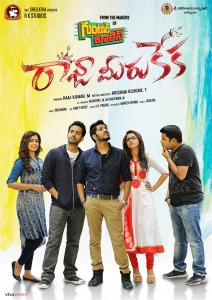 Raja Meeru Keka Movie Posters