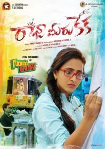 Actress Lasya in Raja Meeru Keka Movie Posters
