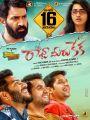 Raja Meeru Keka Movie Release Posters