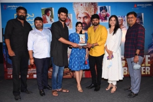 Raja Raja Chora Movie Success Celebration Photos