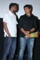 Na.Muthukumar, Jeeva @ Raja Rani Audio Launch Stills