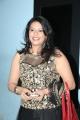 Singer Madhoo @ Raja Rani Audio Release Function Photos