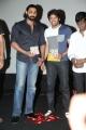 Actor Rana, Arya @ Raja Rani Audio Release Function Photos