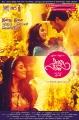Nayanthara, Jai, Nazriya Nazim, Arya in Raja Rani Audio Release Posters