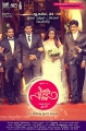 Raja Rani Movie Audio Release Posters