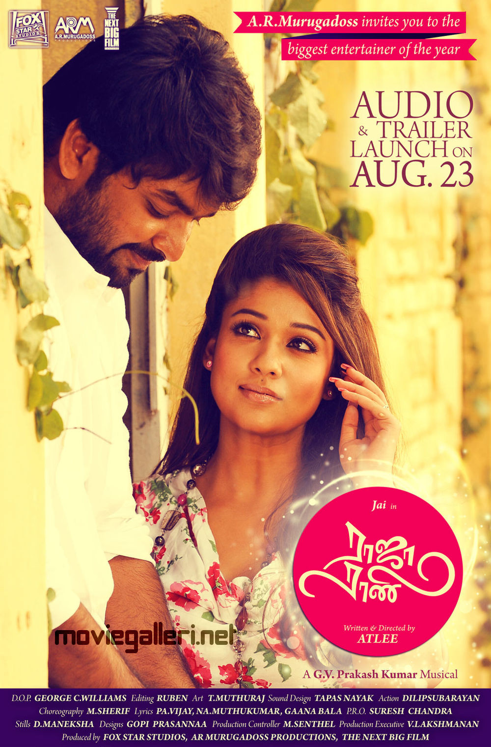 Jai, Nayanthara in Raja Rani Movie Audio Release Posters