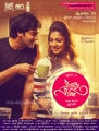 Arya, Nayanthara in Raja Rani Movie Posters