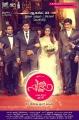 Santhanam, Arya, Nayanthara, Sathyaraj in Raja Rani Movie Posters