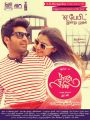 Arya, Nazriya Nazim in Raja Rani Movie Posters