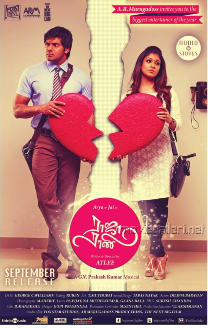 Arya, Nayanthara in Raja Rani Movie Release Posters