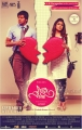 Arya, Nayanthara in Raja Rani Movie Release Posters