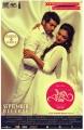 Arya, Nazriya Nazim in Raja Rani Movie Release Posters