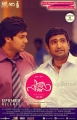 Arya, Santhanam in Raja Rani Movie Release Posters