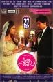 Nayanthara, Arya in Raja Rani Movie Release Posters