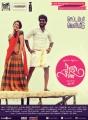Nayanthara, Jai in Raja Rani Movie Release Posters