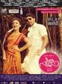 Nazriya Nazim, Arya in Raja Rani Movie Release Posters