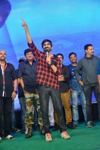 Ravi Teja @ Raja The Great Success Celebrations VVIT College Guntur Photos
