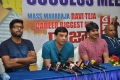 Raja The Great Team Success Press Meet in Vijayawada Photos