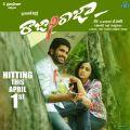 Sharwanand & Nithya Menen in Rajadhi Raja Movie Release Posters