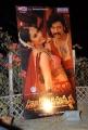 Rajakota Rahasyam Movie Audio Release Photos