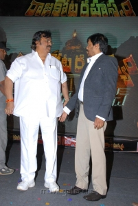 Dasari Narayana Rao at Rajakota Rahasyam Movie Audio Release Photos