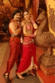Rajakota Rahasyam Movie New Photos