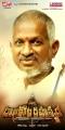 Music Director Ilayaraja at Rajakota Rahasyam Movie Posters