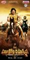Rajakota Rahasyam Movie Posters