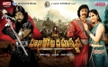 Prashanth, Divya Parameshwaran in Rajakota Rahasyam Movie Wallpapers