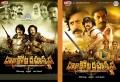 Actor Prashanth in Rajakota Rahasyam Movie Wallpapers