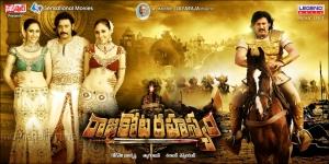 Divya Parameshwaran, Prashanth, Pooja Chopra in Rajakota Rahasyam Movie Wallpapers
